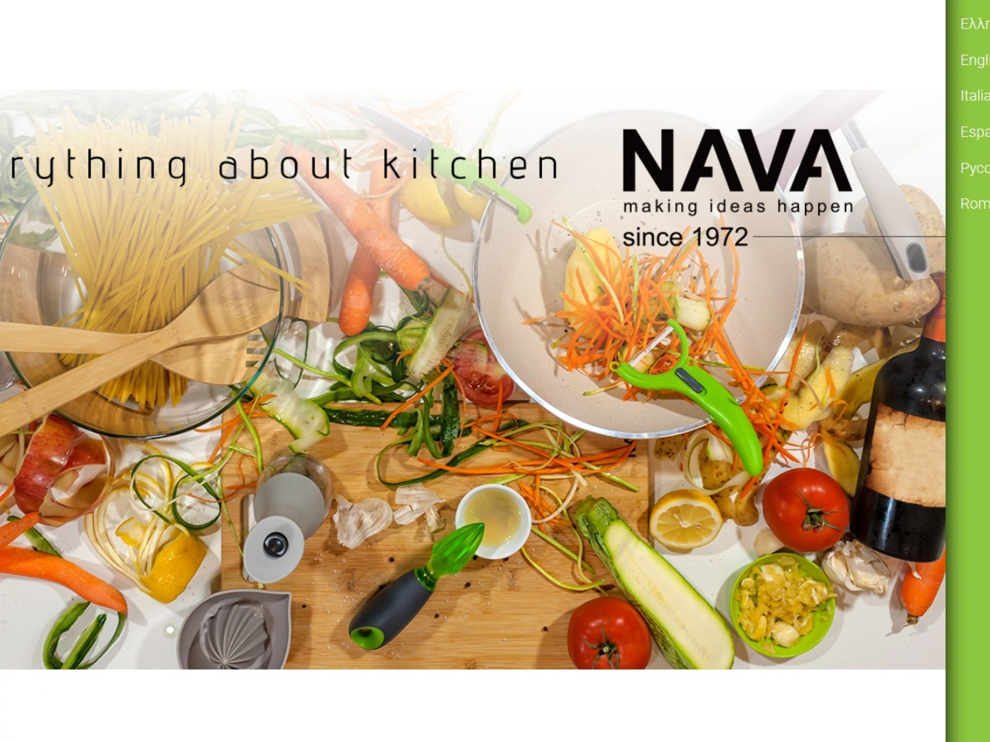 Nava Marketplace